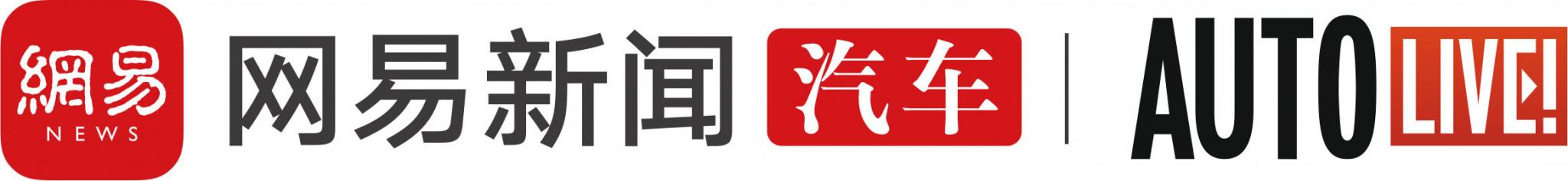 网易logo 2020
